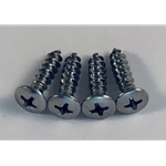 Shifter Ring Screws (set of 4)